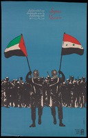 Poster. Solidarity with Syria