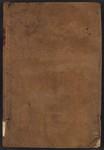 Appleton Prentiss invoice book, 1786-1812 (inclusive)