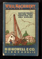 Well Machinery Catalog A-18 of R.R. Howell & Company, Minneapolis, Minnesota
