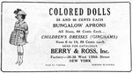 Colored Dolls; Berry Factory: 36-38 West 135th Street, New York