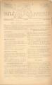 Eagle Forward (Vol. 2, No. 139), 1951 May 21