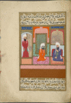 Bilâl al-Habashî, an Ethiopian negro, tells 'Umar ibn al-Khattâb that he wants to go to Damascus