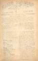 Eagle Forward (Vol. 1, No. 50), 1950 October 28