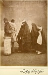 Album of Persian Photographs