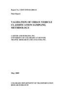 Validation of urban vehicle classification sampling methodology