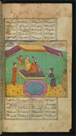 Illustration: A King and Two Newly Bought Slaves; Leaf from Collection of Poems (masnavi); Text Title: Masnavi-i ma'navi