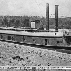 Stone River (Military boat, 1864-65)