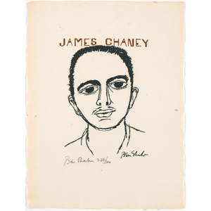 James Chaney