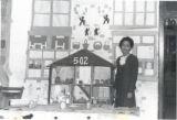 Douglass School Exhibit Ralph, Beulah, Photograph Collection P0516