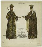 Princes Slaves En Costume D'Empereur, Et Imperatrice De Constantinople