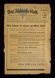 Jüdisches Volk (Berlin, Germany)
