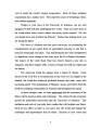 University of Arkansas Commencement Address, 2004