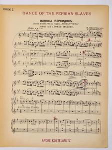 Musorgsky, Modest / KHOVANSHCHINA (ARR. Rimsky-Korsakov) (Excerpts), Oboe PART used by Kostelanetz, Andre.