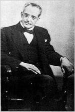 Ralph Mark Gilbert