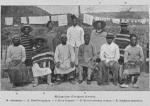 Malgaches d'origine diverse