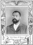 Prof. Nathan B. Young
