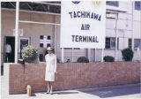Clara Adams-Ender at Tachikawa Air Terminal, 1964