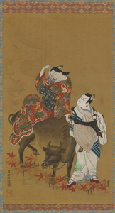 A Courtesan on a water buffalo accompanied by a begging minstrel (both impersonated by actors)
