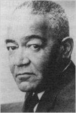 Horace Mann Bond