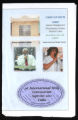International Holy Convention, COGIC (1st: 2011: Bethel, Cuba), flier