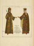 Princes Slaves en costume d'empereur et imperatrice de Constantinople. Peinture religieuse. Collec[tion] Abatri a Bergame. Dessin inedit. XIII-XV siècle