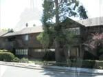 Berkeley Public School Desegregation: Fundisha