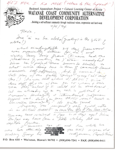 Letter from Carl Young to Gloria Xifaras Clark