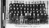 Bright star students group portrait, Osaka, Japan, April 11, 1913