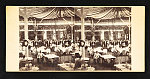 [The Great Sanitary Fair large dining room]