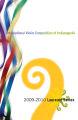 2009-2010 Laureate Series program (February 16)