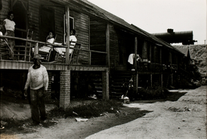 Charlotte, North Carolina (Row Houses, People on Porch)