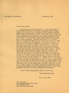 Letter from W. E. B. Du Bois to American Jewish Committee