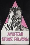 Ayofemi Stowe Folayan