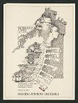 Bluebeard's castle [by] Béla Bartók, March 20, 1980, Pasadena Symphony Orchestra