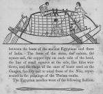Representation of two boats moored to the bank of the river by ropes and stakes; representation of an Egyptian needle