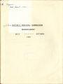 Progress report, July-October 1963, Mayor's Biracial Committee