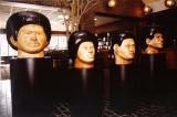 Glenville 1980: Sculpture