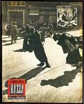 Difesa della razza : scienza, documentazione, polemica, questionario {Vol. 6, no. 11 (April 1943)}