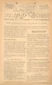 Eagle Forward (Vol. 2, No. 150), 1951 June 2