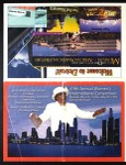 Annual Women's International Convention, COGIC (49th: 1999), hotel registration form