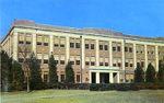 Hollis Burke Frissell Library, Hampton Institute
