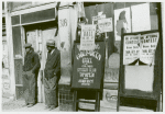 Memphis, Tennessee, Beale Street, October 1939
