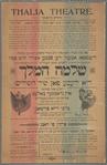 Shloymeh ha-Meylekh, oder, Di liebe fon Shir ha-Shirim