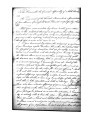 """Female Benevolent Society Associations of Jamestown, Springfield and Kennet. Legislative Petition to restrict the separation of slave mothers and """"tender infants,"""" and the whipping of female slaves bare backs. Slaves, Flagellation"""