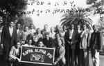 Citywide Pledge Club, Kappa Alpha Psi Fraternity