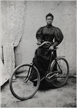 African American Woman with a Bicycle