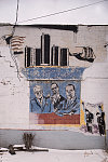 """Coleman Young, Malcolm X, and MLK, Jr., in the """"Dare to Dream!!!"""" mural, at a car wash, Cloverdale at Elmhurst streets, Detroit, Michigan 2015"""