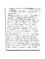 Hannah Allen, New Hanover Co. Petition for emancipation. Slaves, Inheritance and succession, Free Blacks