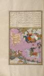 Bahrâm Gûr hunting, accompanied by his slave girl Âzâdah