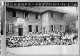 School photo with basketball players, Ing Tai, Fujian, China, 1933